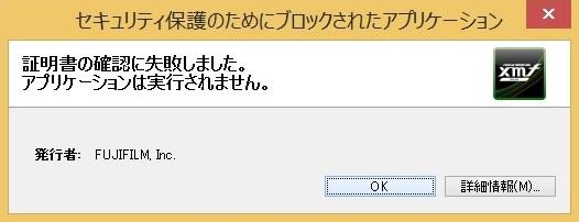 証明 書 写真 アプリ